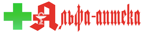 "Логотип компании ""alpha-apteka"""